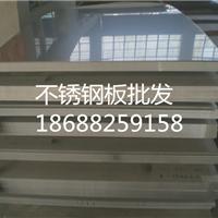 不锈钢板/316L不锈钢镜面板/卫生级不锈钢管