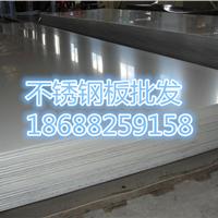 不锈钢镜面板-不锈钢板-304不锈钢茶几脚