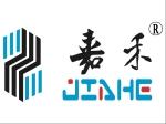 无锡嘉禾科技环保有限公司