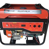 供应铃鹿6千瓦移动式汽油发电机SHL7500QD