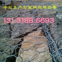 河道生态护岸铅丝石笼网片,镀锌覆塑铅丝笼