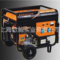 供应190A氩弧焊发电电焊机