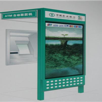 ���������ATM������