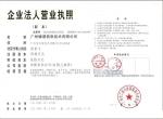 广州慷谱信息技术有限公司