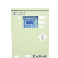 供应节能环保 最新污水处理除垢机
