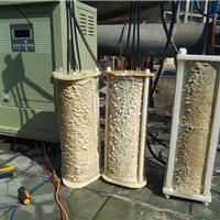供应高频电解式水处理电源