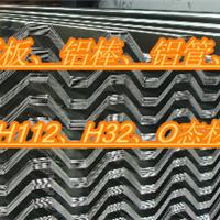 供应5154铝板【金映促销2124铝板】最低价格