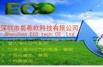深圳易西欧数码有限公司