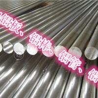 供应2A04铝板、促销2A04铝棒密度
