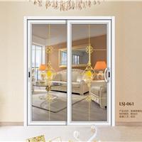 铝合金门窗定制|铝合金门窗型材