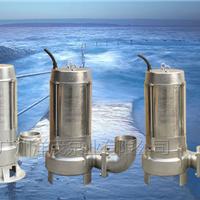 广东海水泵,高温泵,耐腐蚀泵