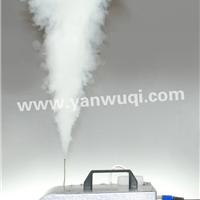 供应雾霾演示道具空气净化器演示烟雾