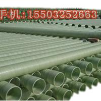 供应玻璃钢夹砂管,玻璃钢管,玻璃钢复合管