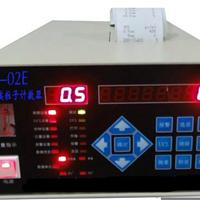 CLJ-02E型台式尘埃粒子计数器便携式带打印