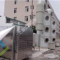 废气处理 废气处理设备河北废气处理