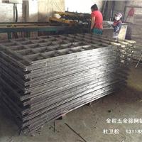 供应水泥碰焊网片、水泥网、黑线网片