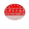 天津市东和盛泰钢铁商贸公司