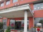 南京海瑞保温材料有限公司