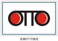 供应法国OTTO奥托阀门中国总代理