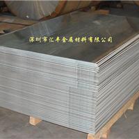 深圳市汇丰金属材料有限公司