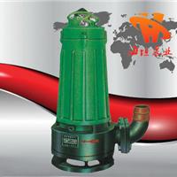 供应WQK/QG系列切割式潜水排污泵