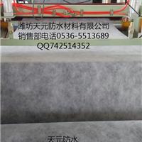 供应300g丙纶防水卷材