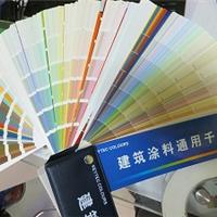 乳胶漆调色服务