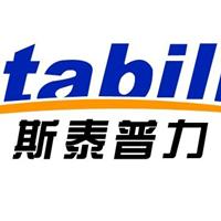 中国斯泰普力建材公司