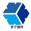 上海享宁机电设备有限公司(重庆分公司)