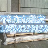 供应316和316L不锈钢的区别|不锈钢板