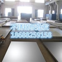 供应特种钢,321不锈钢,316L不锈钢板
