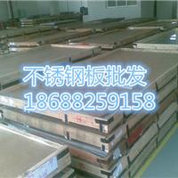 供应316L不锈钢板厂家,316L不锈钢锥形管
