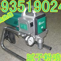 6C9C矿用气动喷涂机防火涂料腻子粉喷涂机
