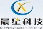 杭州晨星电力科技有限公司