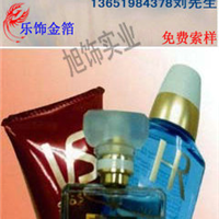 供应烫印在PE软管上过UV光油烫金纸