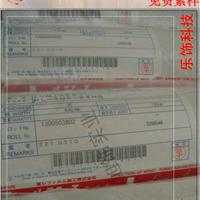 供应日本东洋烫金纸