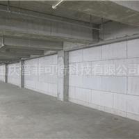 隔墙材料 复合墙板 轻质隔墙 防火隔墙板