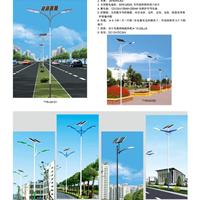 供应西宁太阳能路灯,西宁太阳能路灯厂家