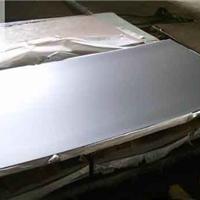 S15500是什么材料||S15500一公斤多少钱