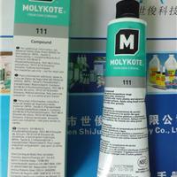 ������111 Ħ����111 ���� Molykote111