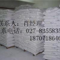 湖北武汉木质素磺酸钙哪里有卖
