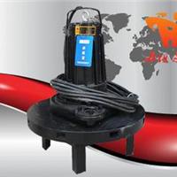 供应QXB型潜水泵离心式曝气机
