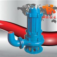 供应QW(WQ)系列潜水泵排污泵