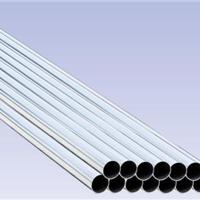 供应管材Incoloy800(800H、800HT)