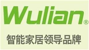 南京物联传感技术有限公司智慧家居品牌全国招商代理