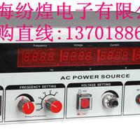 供应1KVA变频电源/1KW变频电源/1000W