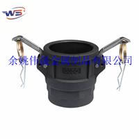 供应PP CAMLOCK ,D型塑料水管接头