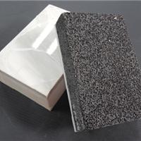 仿铝板保温一体板|明远仿大理石外墙装饰板|一体化保温板厂家