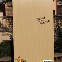 多层家具板 生态板 橱柜厂专用 防水防潮