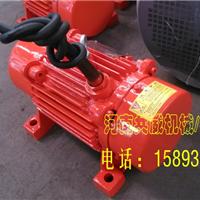 供应震动电机YZO-2.5-2-0.25kw-3000转/分